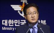 Hàn Quốc thanh tra các cơ sở quốc phòng trên toàn quốc