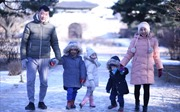 Hello World #4: 'Bố mẹ ơi, con thích đi Hàn Quốc'