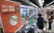 Nhật Bản thâm hụt thương mại hơn 8 tỷ USD