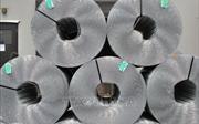 Áp dụng biện pháp tự vệ tạm thời đối với một số sản phẩm thép