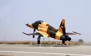 Iran sản xuất hàng loạt máy bay tiêm kích Kowsar