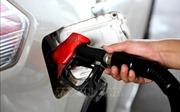 Giá dầu châu Á tiếp tục sụt giảm