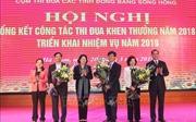 Tổng kết công tác thi đua khen thưởng Cụm các tỉnh đồng bằng sông Hồng
