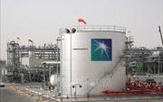Giá dầu châu Á đi xuống