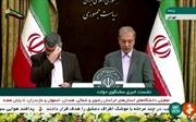 Thứ trưởng Y tế Iran có thể đã lây virus cho nhiều người