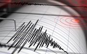 Dư chấn động đất 2,7 độ Richter ở huyện Điện Biên Đông, tỉnh Điện Biên