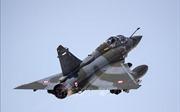 Vụ rơi máy bay quân sự ở Pháp: Mới chỉ tìm thấy một mảnh dù trắng