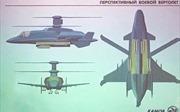 Rò rỉ hình ảnh trực thăng siêu tốc tương lai của quân đội Nga