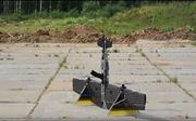 Nga trình làng UAV trang bị súng hoa cải
