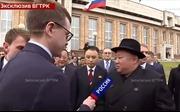 Video Chủ tịch Triều Tiên lần đầu trả lời phỏng vấn truyền hình Nga