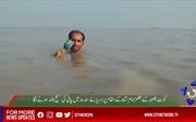 Phóng viên Pakistan đưa tin trong dòng nước lũ ngập đến cằm