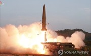 Liên tiếp thử tên lửa, Triều Tiên 'nóng mặt' với cuộc tập trận Mỹ-Hàn