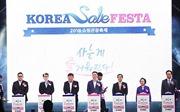 Hàn Quốc khai mạc lễ hội du lịch và mua sắm Korea Sale FESTA 2018