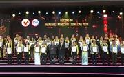 524 doanh nghiệp đạt danh hiệu Hàng Việt Nam chất lượng cao 2019