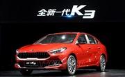 'Trình làng' nhiều mẫu xe mới tại Triển lãm Ô tô quốc tế Thượng Hải 2019