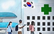 Dịch vụ y tế và làm đẹp tại Hàn Quốc 'hút'khách ngoại quốc