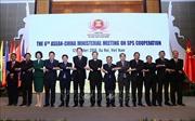 ASEAN - Trung Quốc hợp tác an toàn thực phẩm và kiểm dịch động thực vật