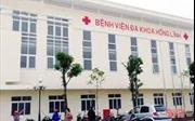 Sở Y tế Hà Tĩnh kết luận về vụ bệnh nhân bị cắt vòi trứng sau mổ ruột thừa