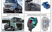 Hàn Quốc thu hồi nhiều xe ben cỡ lớn vì lỗi phanh