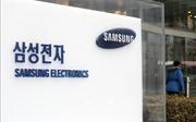 Samsung gia nhập 'cuộc đua' phát triển công nghệ 6G