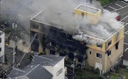 Vụ cháy xưởng phim ở Nhật Bản: Cảnh sát bắt đầu khám nghiệm hiện trường