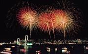 Olympic 2020: Nhật Bản điều chỉnh lịch nhiều lễ hội pháo hoa
