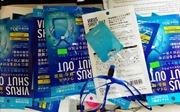 Cảnh giác với thẻ chống virus được 'thổi phồng' có thể ngăn chặn virus SARS-CoV-2