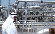 Giá dầu tăng nhờ nguồn cung sụt giảm