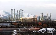 Iran sắp ra mắt chuỗi 30 lò phản ứng hạt nhân tân tiến IR6