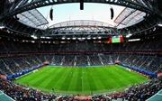 Tập đoàn FLC đề xuất xây sân vận động có sức chứa 100.000 chỗ ngồi tại Hà Nội