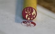 Ngân hàng Nhật Bản sắp từ bỏ công cụ giao dịch tồn tại hơn 1 thế kỷ