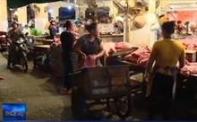 Thịt lợn không kiểm dịch buôn bán tràn lan tại chợ