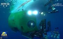 Cảnh tàu lặn Trung Quốc chạm đáy 'nơi tận cùng Trái Đất'