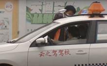 Học lái ô tô cùng giáo viên 'ảo' tại Trung Quốc