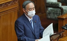 Thủ tướng Nhật Bản tiêm vaccine, không đưa Phu nhân và quan chức cấp cao đến Mỹ
