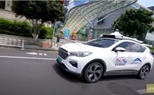 Trải nghiệm xe taxi robot tự lái ở Trung Quốc