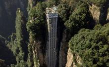 Thang máy ngoài trời cao nhất thế giới tại Trung Quốc
