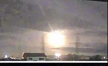 'Quả cầu lửa' sáng chói xuất hiện trên bầu trời Nhật Bản