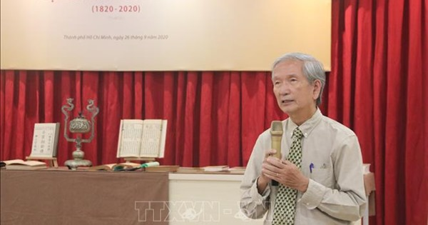 Toạ đàm Tưởng niệm 200 năm ngày mất Đại thi hào Nguyễn Du tại Thành phố Hồ Chí Minh