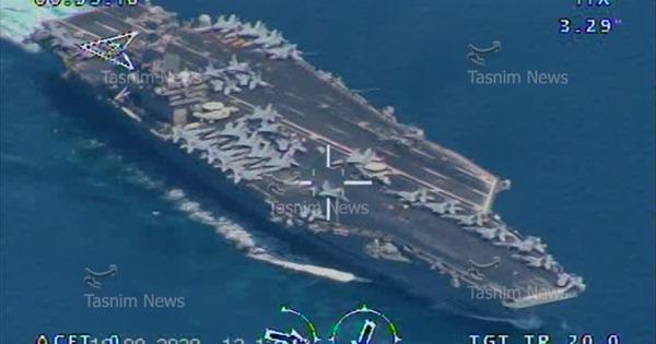 Iran công bố ảnh chi tiết tàu sân bay Mỹ tiến vào Vịnh Ba Tư