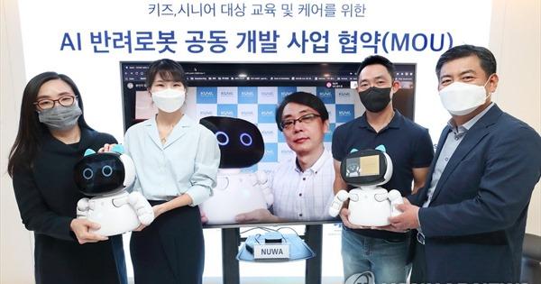 Phát triển robot phục vụ trẻ em và người già