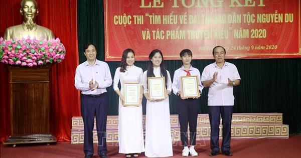 Trao thưởng 56 bài thi xuất sắc tìm hiểu về Đại thi hào dân tộc Nguyễn Du và Truyện Kiều